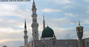 BeautyFull Madina Islamic Picture
