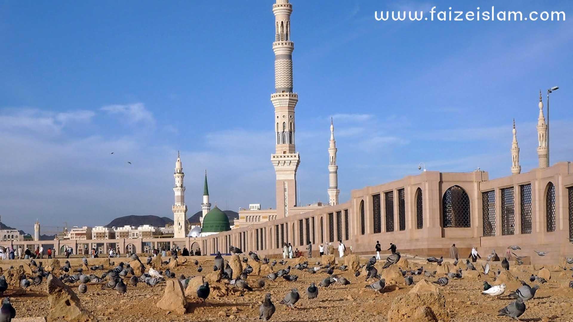 Beautyfull View Jannat ul Baqi