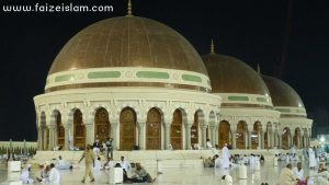 Best View In Harram Terris Islamic Picture