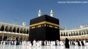 Beautiful Picture of Kaaba Shareef Makkah