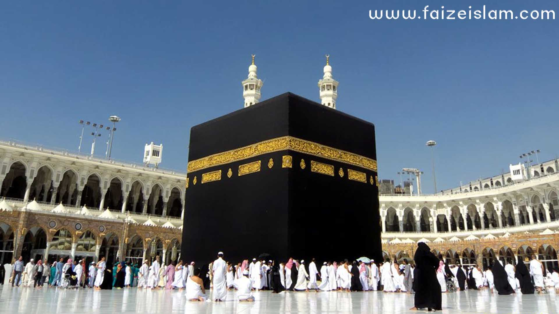 Photo of Islamic Picture of Kaaba From Best View