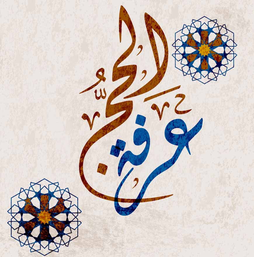 Arafat Hajj