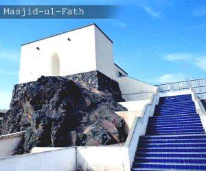 Masjid Fath