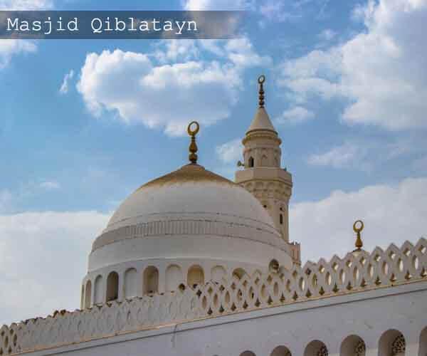 Masjid e Qiblatain