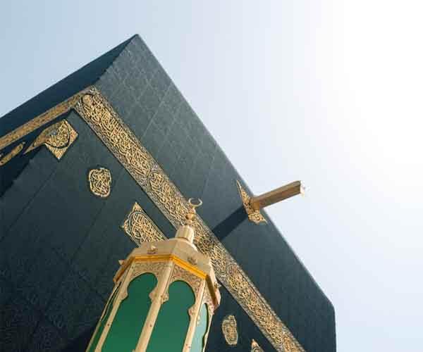 Mizab ur Rehmah