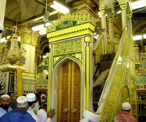 Pulpit Of Prophet (P.B.U.H)
