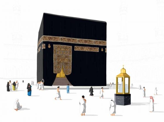 Things to do during Hajj or Umrah