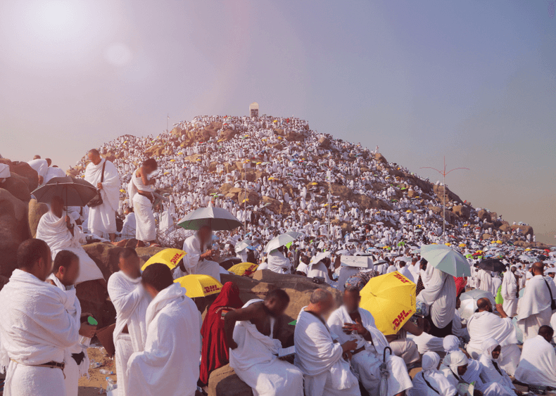 Photo of Arafat – Arafat Ki Dua – Arafat Maidan