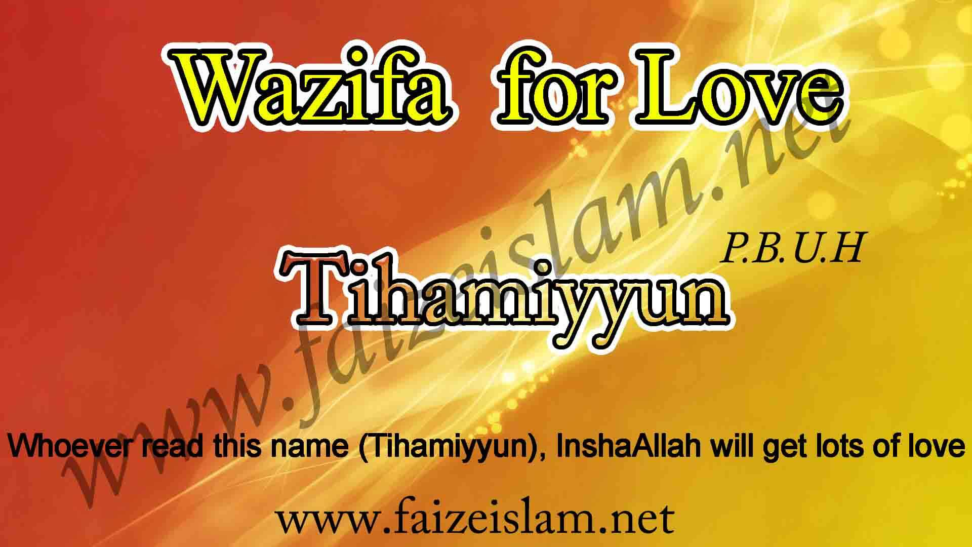 Dua for Love in English