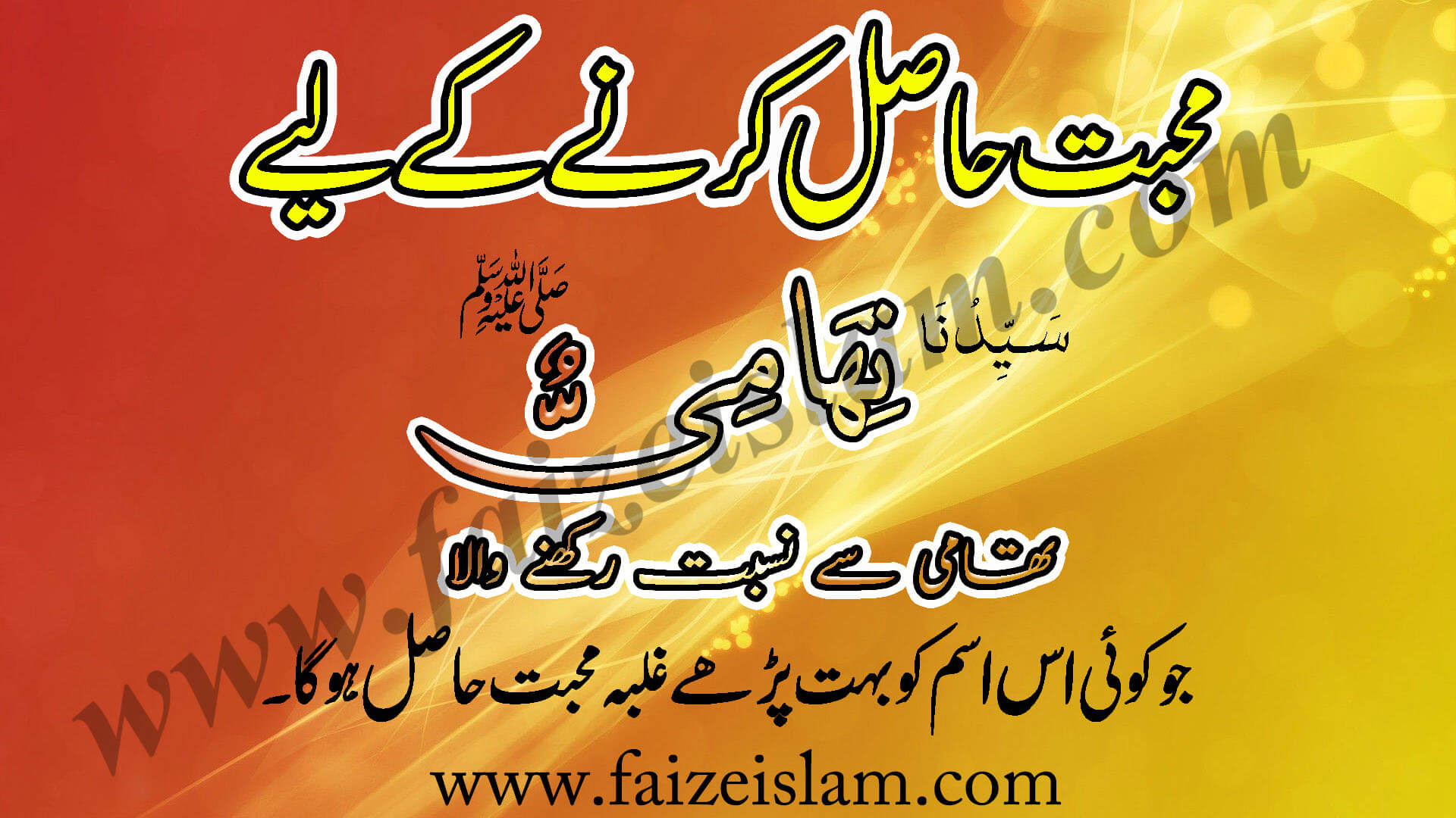 Photo of Dua for Love – Wazifa to Get Back Lost Love
