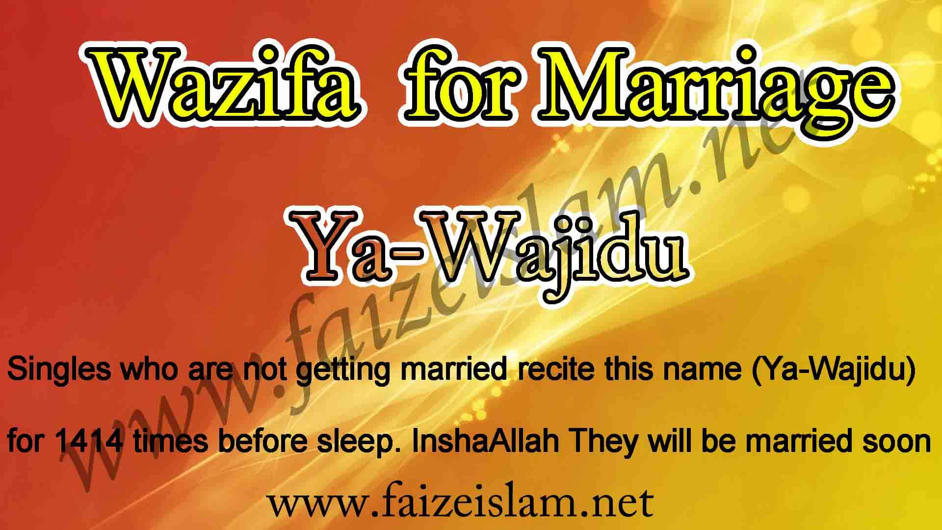 Dua for Marriage in English