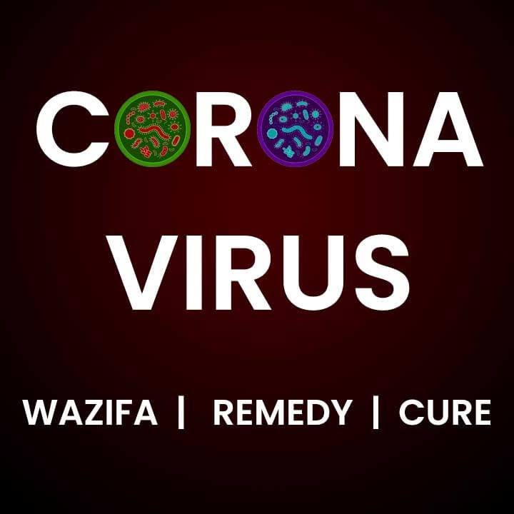 Photo of Corona Virus – Symptoms, Precaution and Wazifa