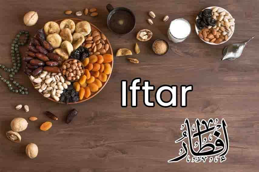 Photo of Iftar – Dua For Opening Fast