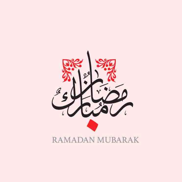 Photo of Ramadan 2020   Ramadan Mubarak   What Is Ramadan