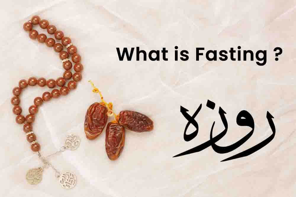 Photo of Roza – What is Ramadan Fasting