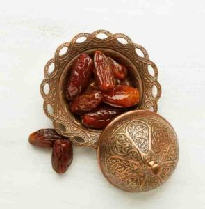 Ramadan Ul Kareem