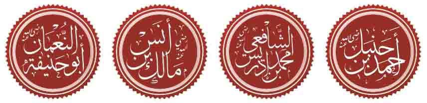 The Four Imam